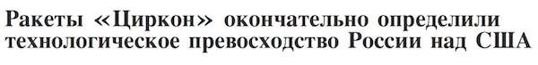 Якщо Росія продовжить щоденну агресію, США мають надіслати Україні ще більше Javelin і протиповітряного оборонного озброєння, - екс-посол Хербст - Цензор.НЕТ 5088