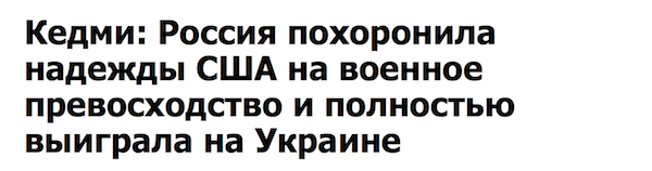 Якщо Росія продовжить щоденну агресію, США мають надіслати Україні ще більше Javelin і протиповітряного оборонного озброєння, - екс-посол Хербст - Цензор.НЕТ 3052
