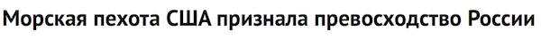 Якщо Росія продовжить щоденну агресію, США мають надіслати Україні ще більше Javelin і протиповітряного оборонного озброєння, - екс-посол Хербст - Цензор.НЕТ 4853