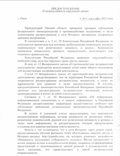 Снимок экрана 2012-09-19 в 10.47.48