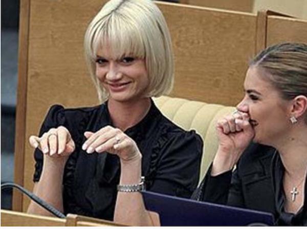 Светлана Хоркина: