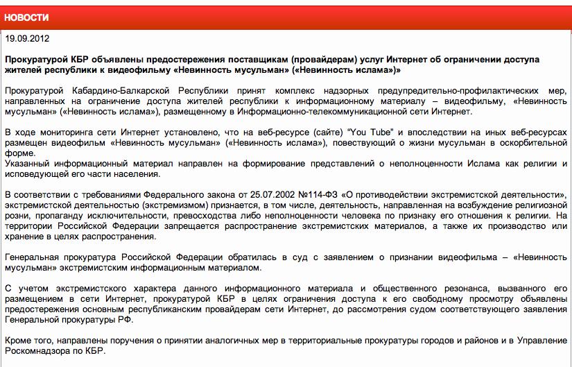 Снимок экрана 2012-09-19 в 17.47.03