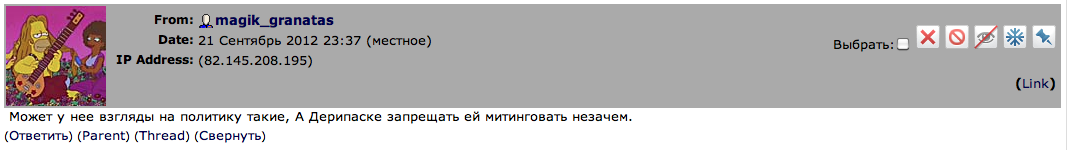 Снимок экрана 2012-09-21 в 22.41.18