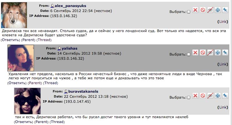 Снимок экрана 2012-09-22 в 13.03.05