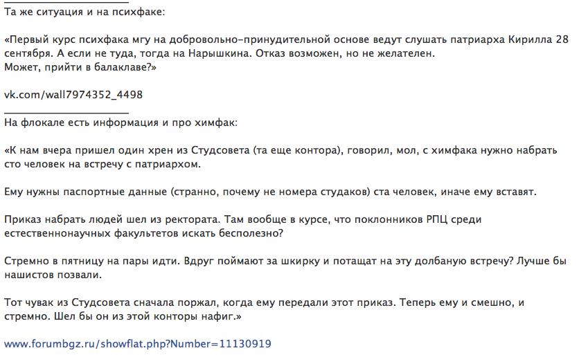 Снимок экрана 2012-09-27 в 20.44.21