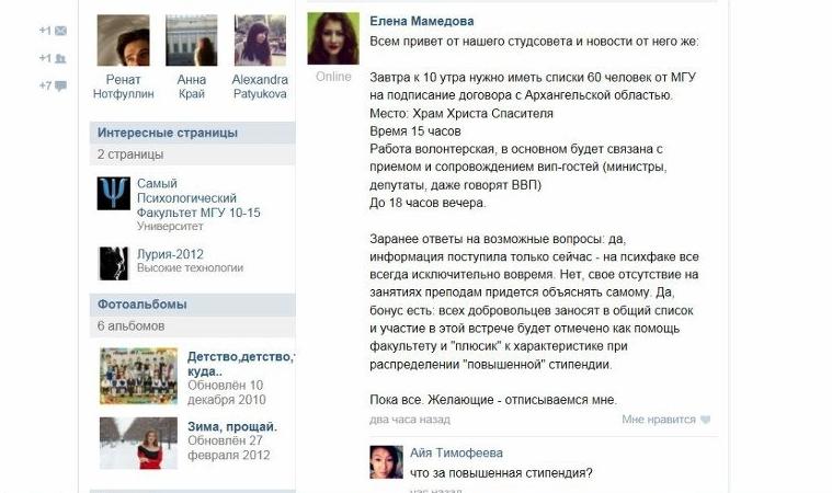 Снимок экрана 2012-09-27 в 20.47.04