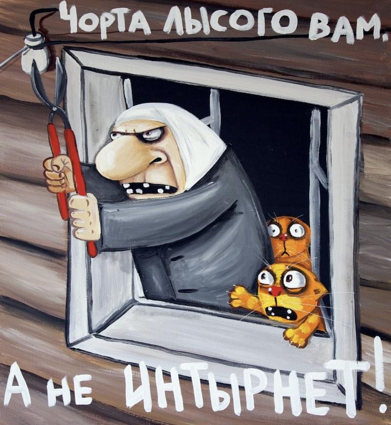 Правительство назвало 12 причин для отключения России от мирового интернета