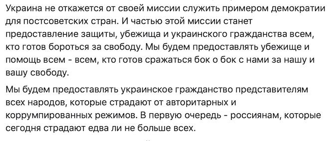 Зеленский - Путину