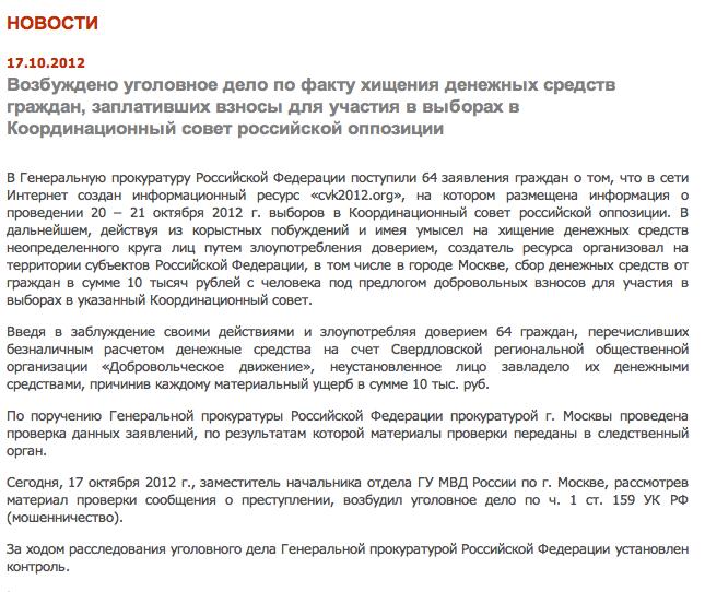 Снимок экрана 2012-10-17 в 15.15.51