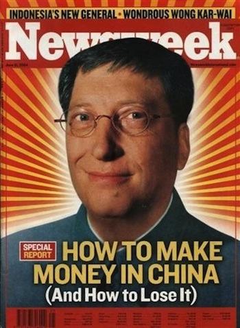 screen-bill.mao-newsweek1