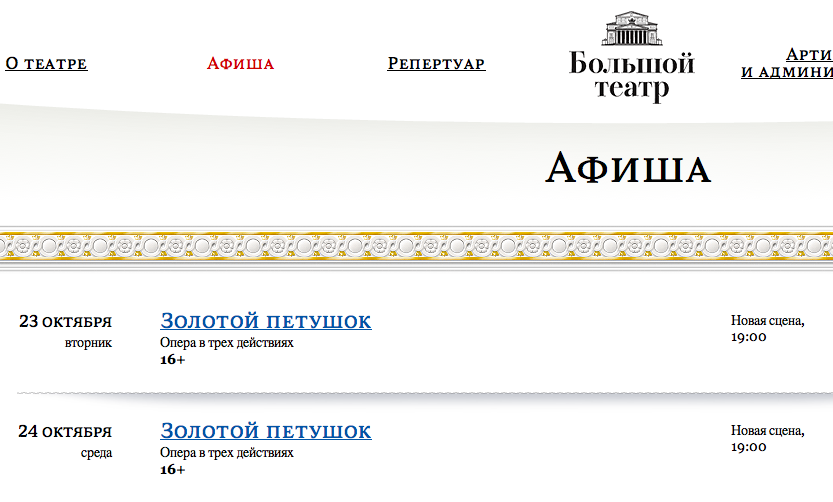 Снимок экрана 2012-10-22 в 11.06.11