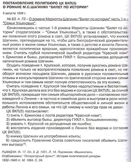 Снимок экрана 2012-10-26 в 0.05.02