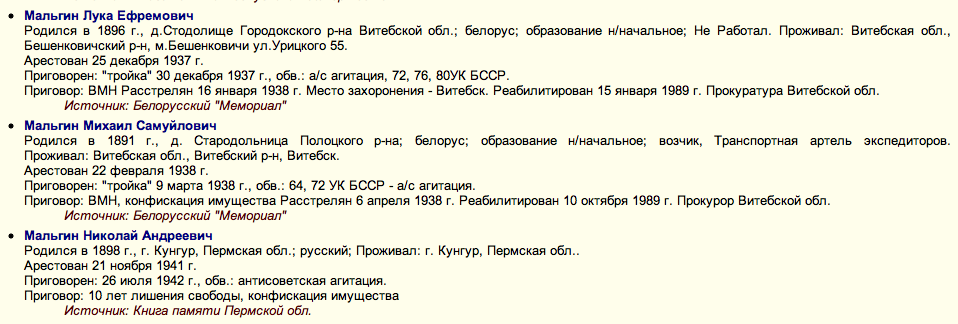 Снимок экрана 2012-10-30 в 19.35.52