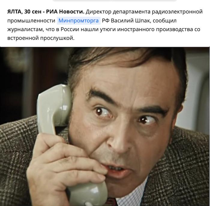 - Алло! Алло! Это милиция?