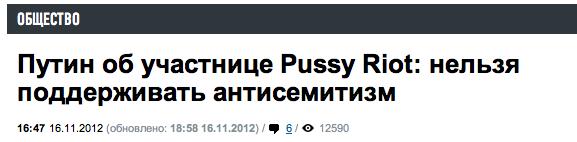 Снимок экрана 2012-11-16 в 16.10.58