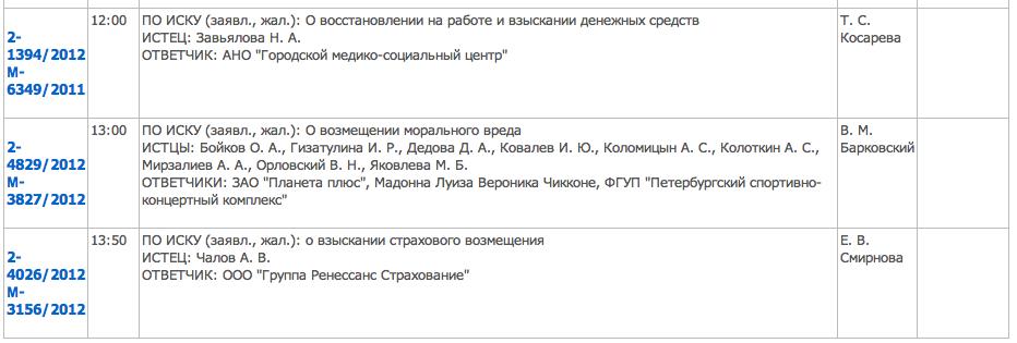 Снимок экрана 2012-11-20 в 21.41.30