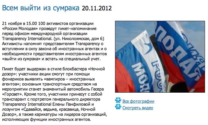 Снимок экрана 2012-11-21 в 13.46.43