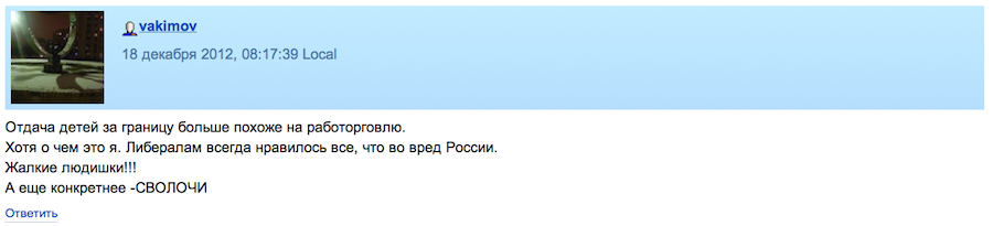 Снимок экрана 2012-12-18 в 12.11.27