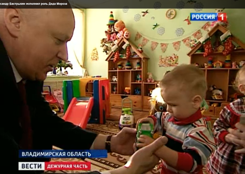 Снимок экрана 2012-12-19 в 19.02.01