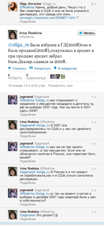 Снимок экрана 2013-01-18 в 19.50.12