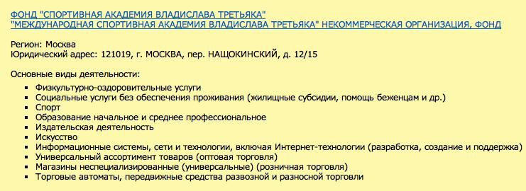 Снимок экрана 2013-01-24 в 16.49.48