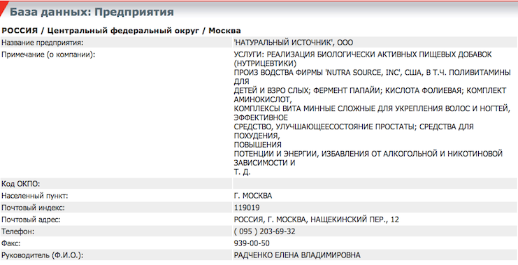 Снимок экрана 2013-01-24 в 19.05.10