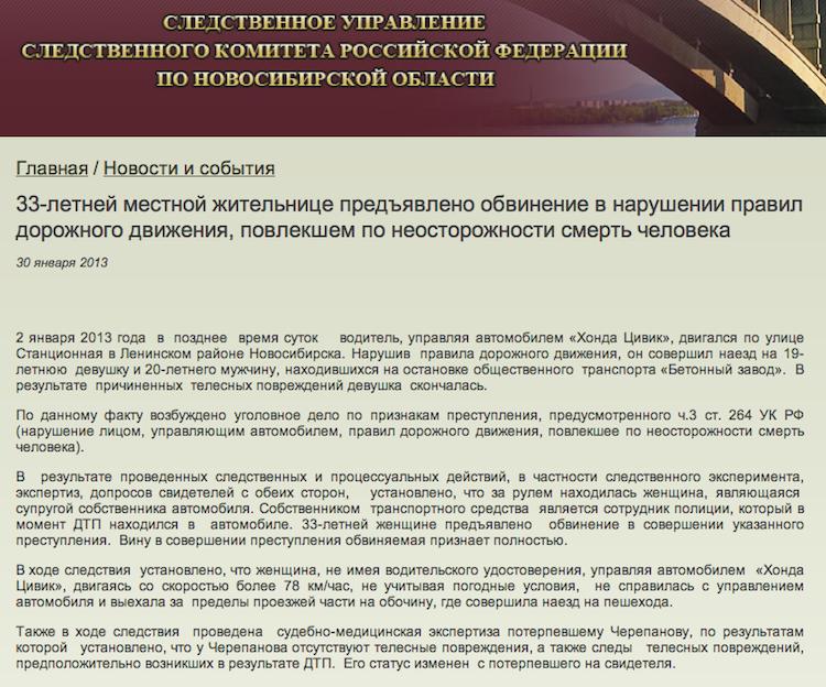 Снимок экрана 2013-02-01 в 9.54.29