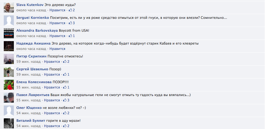 Снимок экрана 2013-02-06 в 19.21.07