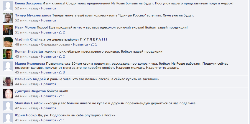 Снимок экрана 2013-02-06 в 19.24.55