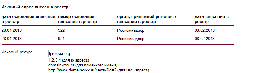 Снимок экрана 2013-02-08 в 10.30.02
