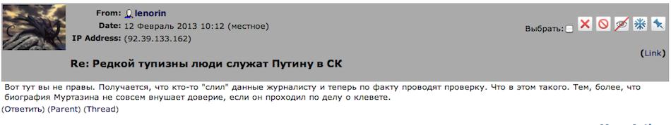 Снимок экрана 2013-02-12 в 10.11.25
