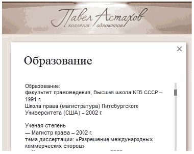 Снимок экрана 2013-02-21 в 12.01.05