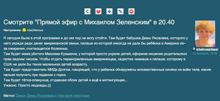 Снимок экрана 2013-02-22 в 0.22.00