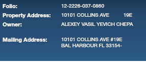 Снимок экрана 2013-02-25 в 1.55.08