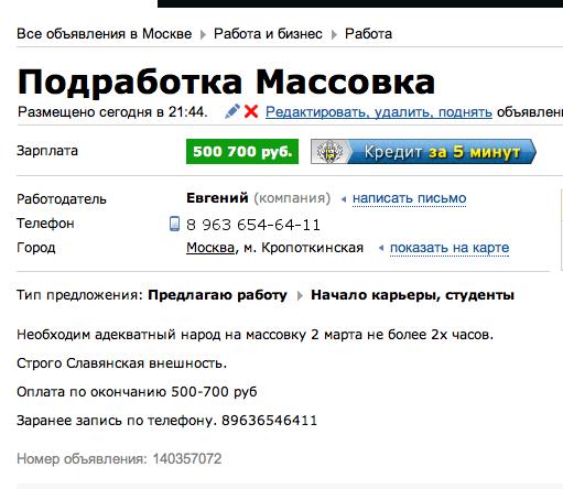 Снимок экрана 2013-02-27 в 20.47.07