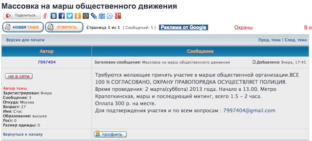 Снимок экрана 2013-02-27 в 21.36.58
