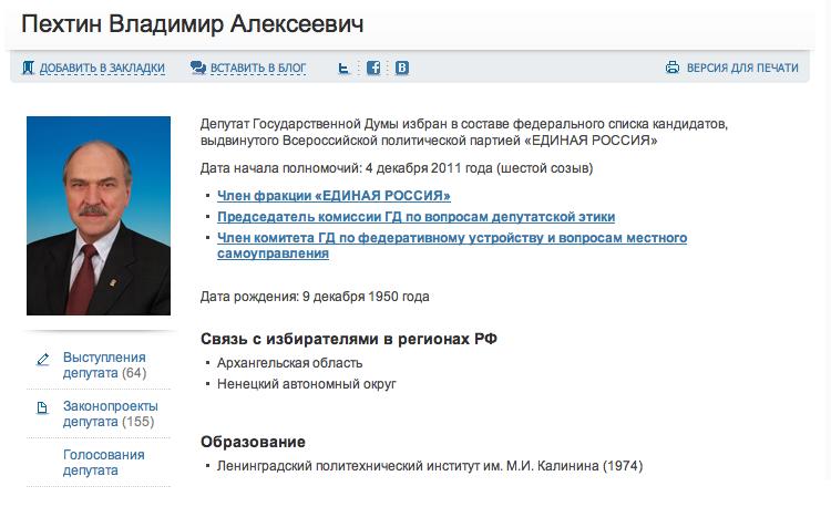 Снимок экрана 2013-03-06 в 23.08.53