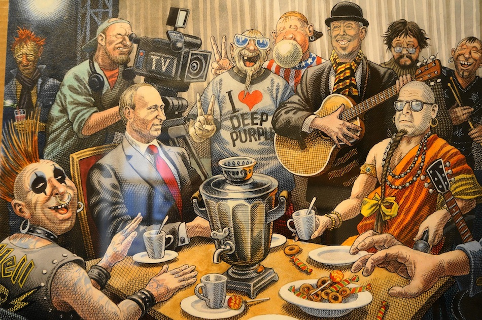 Нарисованная война 30 рисунков  Триникси