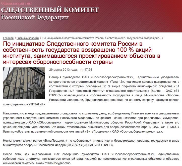Снимок экрана 2013-03-29 в 17.16.09