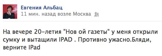 Снимок экрана 2013-04-02 в 0.00.49