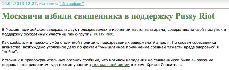 Снимок экрана 2013-04-10 в 10.59.08