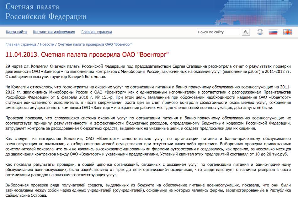 Снимок экрана 2013-04-11 в 12.40.46