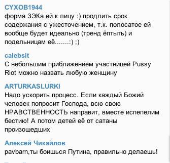 Снимок экрана 2013-04-26 в 11.34.14