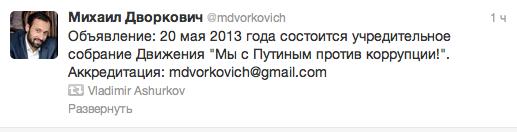 Снимок экрана 2013-04-29 в 18.35.10