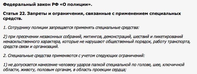 Снимок экрана 2013-05-04 в 0.42.25