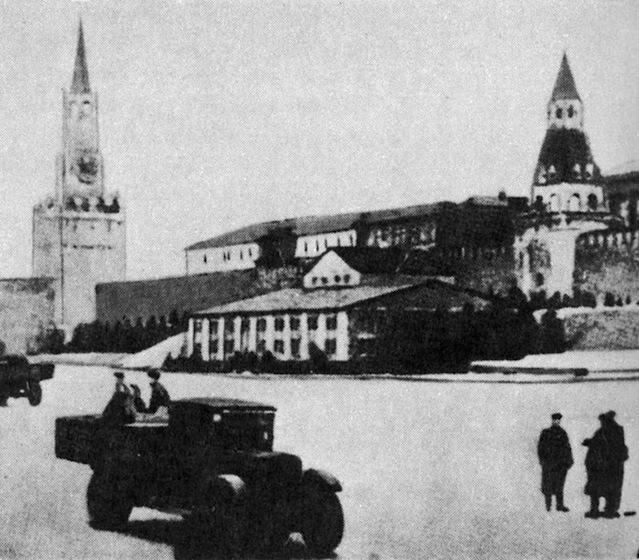 масикровка-1941