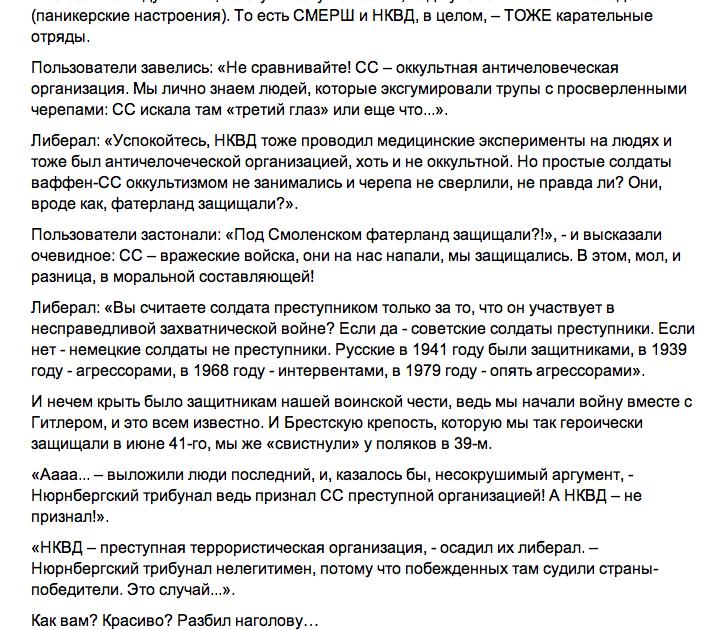 Снимок экрана 2013-05-15 в 22.40.14
