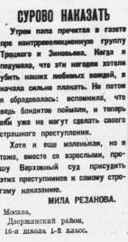 пп-1936