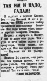 пп-1936----