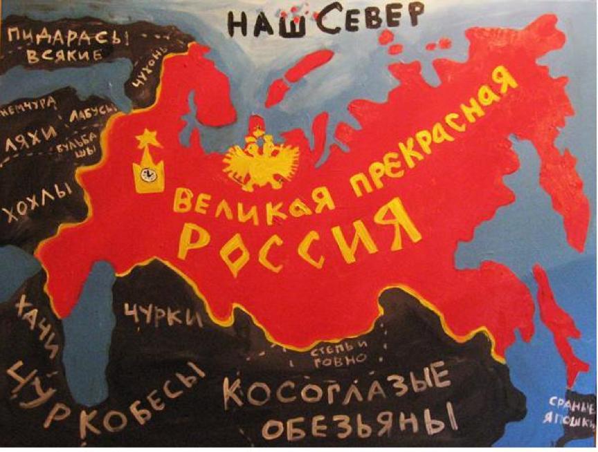 На границе с Украиной стоит 100 тысяч российских военных, - Лысенко - Цензор.НЕТ 2588